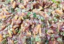 #我们约饭吧#好吃的牛肉水饺~牛肉胡萝卜芹菜水饺的做法