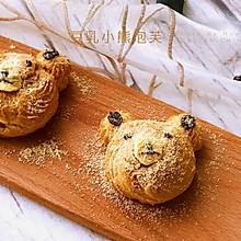 豆乳小熊泡芙