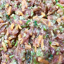 #我们约饭吧#好吃的牛肉水饺~牛肉胡萝卜芹菜水饺