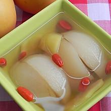 生姜甜梨汤