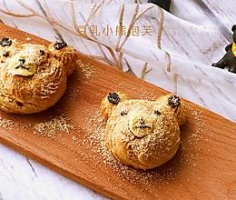 豆乳小熊泡芙的做法