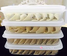 玉米胡萝卜肉饺子的做法