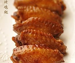 利仁电饼铛试用+秘制多汁烤鸡翅的做法