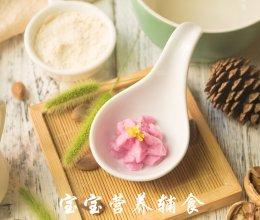 宝宝辅食-紫甘蓝山药泥的做法