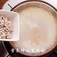 皮蛋瘦肉粥  营养师小菜妈妈的做法图解8