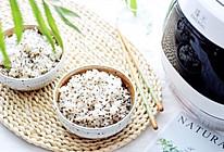 #520,美食撩动TA的心!#脱糖养生三色藜麦饭的做法