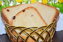 果馅面包——葡萄干枸杞吐司的做法