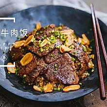 一出场就能镇住所有饥饿的肚肠   日式牛肉饭