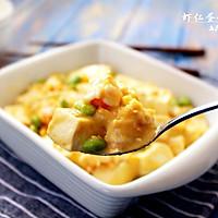 虾仁蛋黄豆腐#德国MIJI爱心菜#的做法图解7