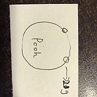 【迪斯尼挤挤卡通面包】维尼紫薯,黑芝麻餐包的做法图解9