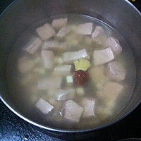 清心去火汤的做法图解2
