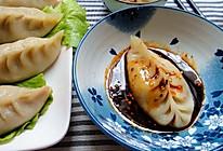 烫面蒸饺的做法