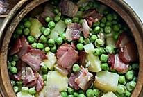 铜锅洋芋焖饭的做法
