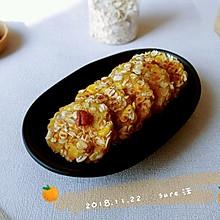 麦麦玉米红薯饼