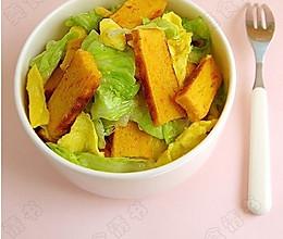 花心思的主食——炒杂粮的做法