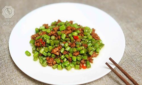 迷迭香:肉末豆角的做法