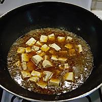 最上瘾的绝味川菜——麻婆豆腐的做法图解7