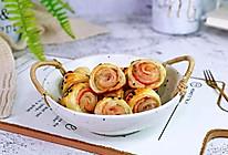 #换着花样吃早餐#酥皮培根卷的做法