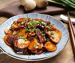 蚝油草菇炒牛肉的做法