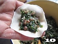 蒲公英鲜肉水饺的做法图解10