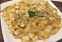 咸蛋黄蛏子豆腐的做法