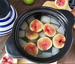 秋食:无花果雪梨润肺汤的做法