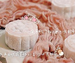 #我为奥运出食力#豆沙冰皮月饼:经典传统口味,简单好做!的做法