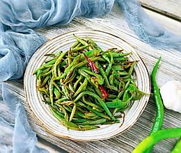 #中秋宴,名厨味#青椒扁豆丝的做法