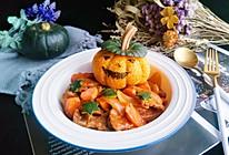 番茄红烩牛肉南瓜饭的做法