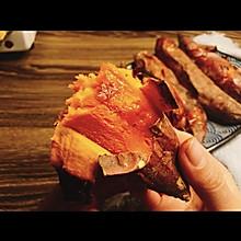 烤地瓜——烤出红油