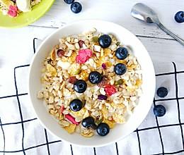 早餐麦片新吃法,营养更全面,大碗捧着吃也不怕胖的做法
