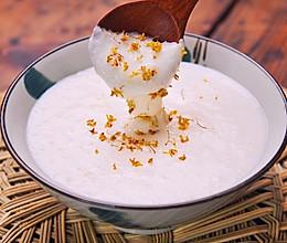 #我要上首焦#「杏仁酪」养颜润肤早餐桂花糯米糊老冰糖的做法