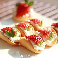 草莓奶油小贝