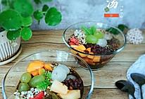 #营养小食光#四果汤—夏日消暑必备的做法