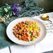 火腿玉米胡萝卜豌豆丁