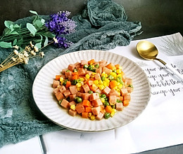 火腿玉米胡萝卜豌豆丁的做法