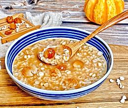 #憋在家里吃什么#桂圆薏米粥的做法
