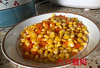 玉米炒胡萝卜的做法