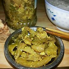 自制潮州贡菜