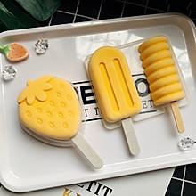 #带着零食去旅行!#芒果雪糕