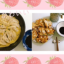 煎饺煎得漂亮的秘诀(附煎饺抱蛋的做法)