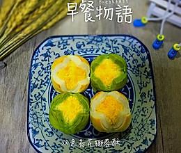 双色椰蓉开口酥(最细致的讲解椰蓉酥,上手就会)的做法