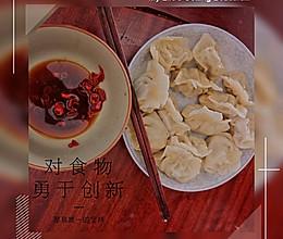豆渣饺子的做法