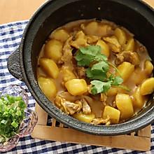 泰式咖喱土豆牛腩 | 香浓软糯拌饭王者汤都不剩