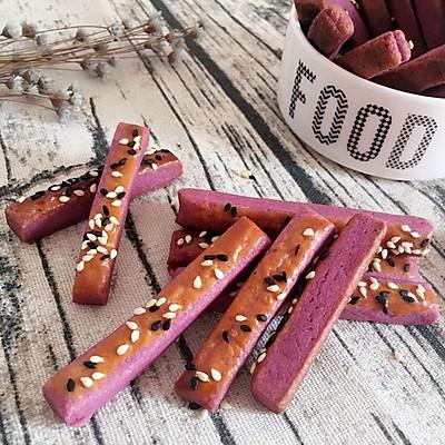 芝香紫薯脆条(过年回家满分小零食)