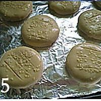 椰丝老婆饼的做法图解29