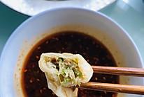 西葫芦鲜虾饺子的做法
