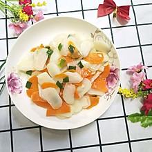 #今天吃什么#胡萝卜炒马蹄