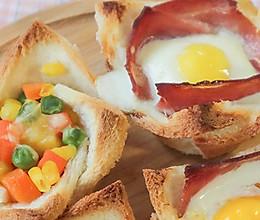 发现吐司新吃法!2款超好吃的吐司杯,早餐又有新花样啦~的做法