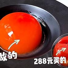 288元番茄果冻,今天被我复刻出来了,来看看到底值不值!